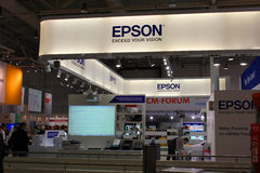 The stand of Epson Royalty Free Stock Images