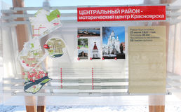 stand Secteur central krasnoyarsk Photo libre de droits