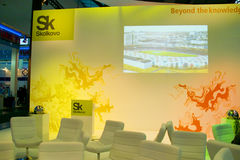 Stand of the Skolkovo in CEBIT computer expo. HANNOVER, GERMANY - MARCH 5, 2011: stand of the Skolkovo in CEBIT computer expo, Hannover, Germany. Skolkovo Stock Photography
