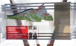 Stand. Sverdlovsk region. Krasnoyarsk Stock Photo