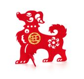 Standable non-woven fabric dog as a symbol of Chinese New Year of the Dog 2018. The Chinese means prosperous royalty free stock image