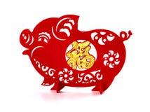 Standable Papier-geschnitten auf Weiß als Symbol des Chinesischen Neujahrsfests des Schweins das gute Glück der chinesischen Durc stockbild