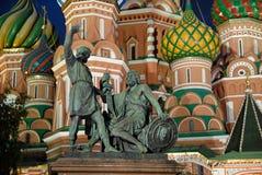 Standbeeld in Moskou Rusland Stock Afbeelding