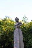 Standbeeld in Tuin - Athene, Griekenland Stock Afbeelding