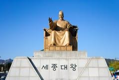 Standbeeld van Koning Sejong Stock Foto