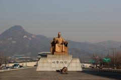 Standbeeld van Koning Sejong Groot, de vierde koning van Joseon D Royalty-vrije Stock Afbeelding
