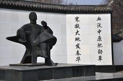 Standbeeld van lu xun Royalty-vrije Stock Afbeelding