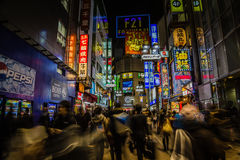 City Lights of Japan. Urban nightscape taken in Japan using a tripod to create long exposure motion blur Royalty Free Stock Images