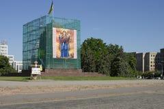 Am Standort der Demolierung des Lenin-Monuments in Kharkov I Lizenzfreie Stockbilder