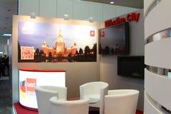 Standplatz der Moskau-Stadt in der CEBIT-Computerausstellung Stockfoto