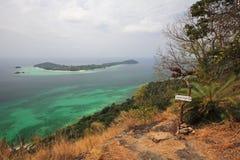 Standpunkt von Koh Adang nahe Koh Lipe, zum des Meerblicks zu sehen Lizenzfreie Stockfotografie
