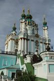 StAndrewÂs domkyrka i Kiev, Ukraina Royaltyfria Foton