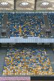 Stands of the Olympic Stadium in Kiev Royalty Free Stock Images