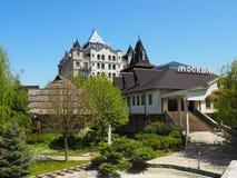 Stanisici, Bijelina, Bosnia and Herzegovina, April 25, 2021. Ras hotel and restaurant Moscow. Tourist facilities. The