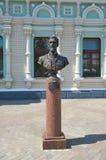 Stanislav Antonovich Brzhozovsky, monument Stock Photos