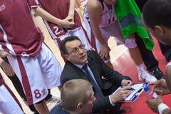 Stanislav Eremin Royalty Free Stock Photo