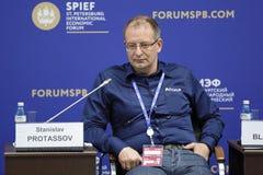 Stanislav Protassov Photographie stock