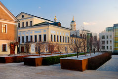 Stanislavsky plaza office center in Moscow Royalty Free Stock Image