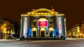 Stanislaw Wyspianski Silesian Theatre Stock Photo