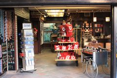 Stanley Park Gift Shop Royalty Free Stock Image