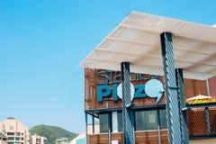 Stanley Plaza en Hong Kong photos stock
