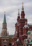 Stanu Dziejowy muzeum Kremlin i Moskwa Moskwa ulicy scena Zdjęcia Stock