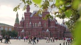 Stanu Dziejowy muzeum na placu czerwonym zbiory wideo