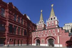 Stanu Dziejowy muzeum Rosja, t& x27; s muzeum rosjanin Obraz Royalty Free