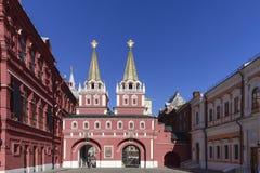 Stanu Dziejowy muzeum Rosja, t& x27; s muzeum rosjanin Fotografia Stock