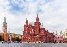 Stanu Dziejowy muzeum Rosja w Moskwa Obraz Stock