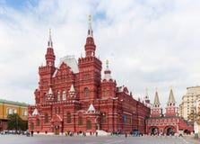Stanu Dziejowy muzeum Rosja w Moskwa Obraz Royalty Free