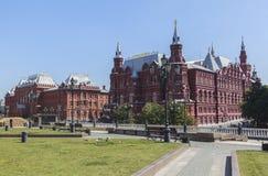 Stanu Dziejowy muzeum w Moskwa Obrazy Stock