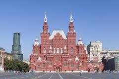 Stanu Dziejowy muzeum w Moskwa Fotografia Stock
