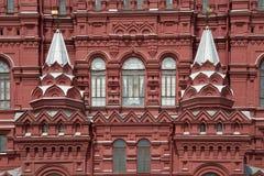 Stanu Dziejowy muzeum w Moskwa w Rosja Zdjęcie Royalty Free