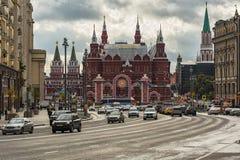 Stanu Dziejowy muzeum Widok od Tverskaya ulicy Obraz Royalty Free