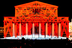 Stanu naukowa Bolshoi Theatre balet i opera Fotografia Stock