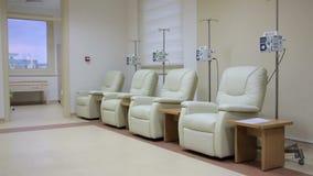Stanza di chemioterapia di trattamento del cancro video d archivio
