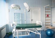 Stanza di ospedale di parto con le barre di parete di ginnastica Sala parto Fotografia Stock Libera da Diritti