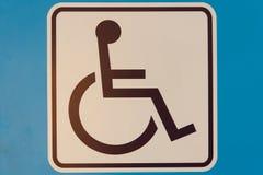 Stanza disabile Fotografia Stock Libera da Diritti