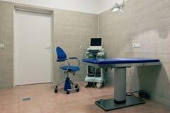 Stanza veterinaria di sonogram Fotografia Stock Libera da Diritti