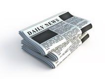 Stapel der Zeitung stock abbildung
