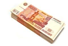 Stapel russische Banknoten lizenzfreie stockbilder