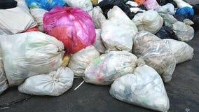 Stapel von Abfalltaschen Stockbild