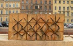 Staples martelou nos feixes de madeira Foto de Stock