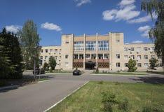 Star City, центр подготовки космонавта (gorodok Zvyozdny) стоковые фотографии rf