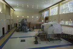 Star City, центр подготовки космонавта (gorodok Zvyozdny) стоковое фото rf
