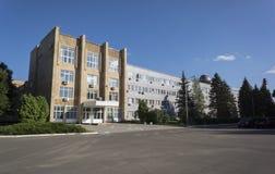 Star City, центр подготовки космонавта (gorodok Zvyozdny) Стоковые Изображения