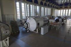 Star City, Cosmonaut Training Center (Zvyozdny gorodok) Stock Photos