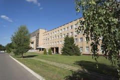 Star City, Cosmonaut Training Center (Zvyozdny gorodok) Stock Image