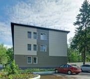 Star City hospital building Royalty Free Stock Photo